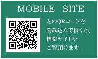 おいわけクリニック MOBILE SITE QRcode